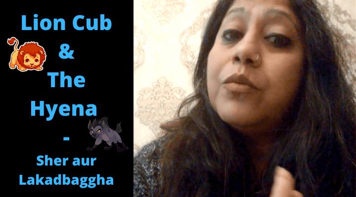 Lion Cub and The Hyena | Sher aur Lakadbaggha
