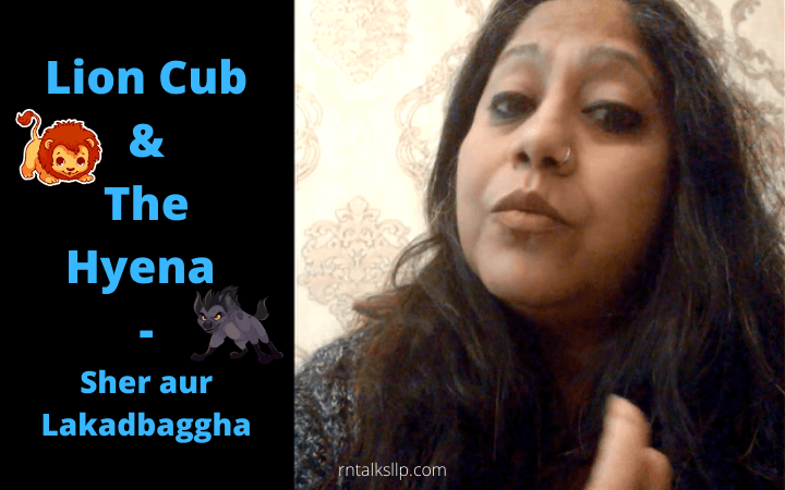 Lion Cub and The Hyena | Sher aur Lakadbaggha