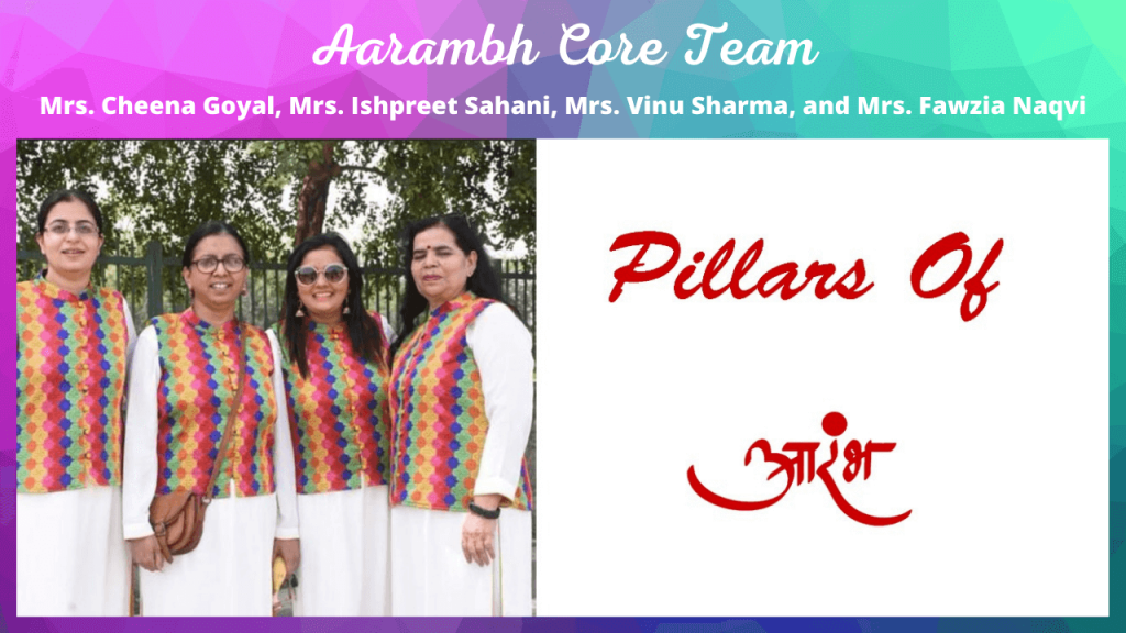 Aarambh Trust For Women And Children