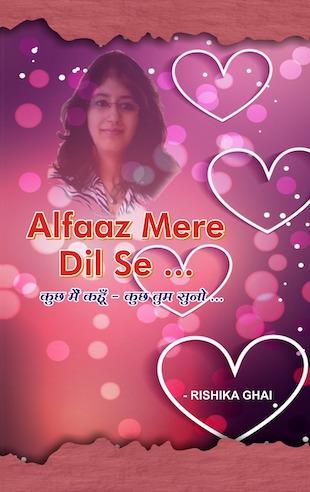 Alfaaz Mere Dil Se Ebook Cover