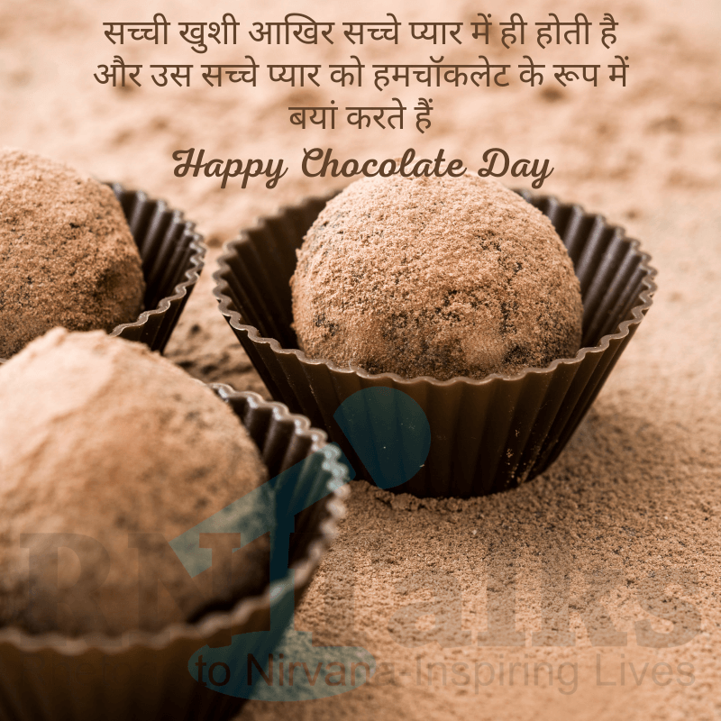 Best Chocolate Day Quotes For Love In Hindi