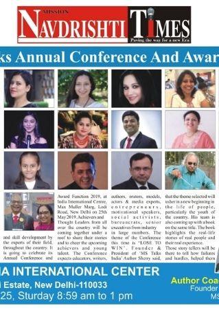 awards and media