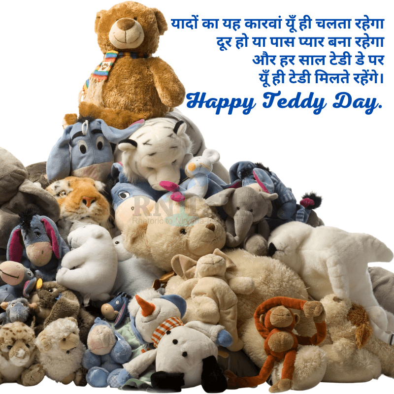 Best Teddy Day Quotes And Messages For Your Girlfriend