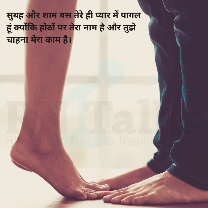 Best Kiss Day Quotes And Status In Hindi