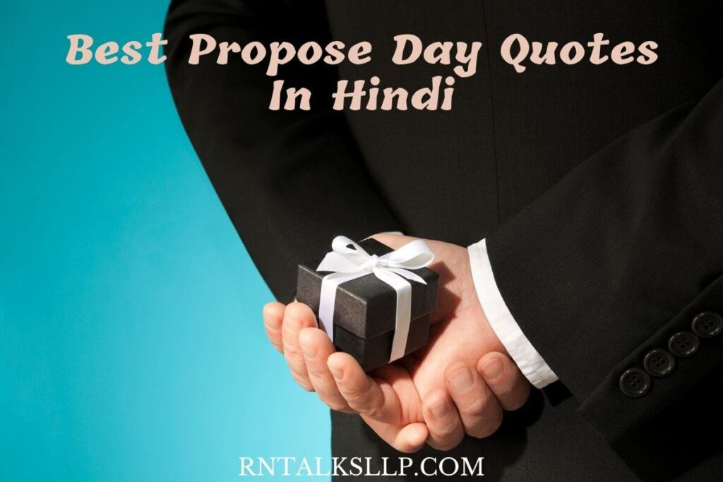 Propose Day Quotes And Status In Hindi