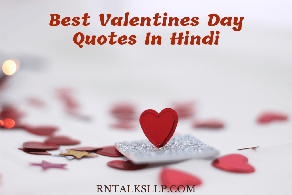 Best Valentines Day Quotes In Hindi