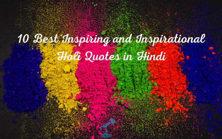 10 Best Inspiring and Inspirational Holi Quotes in Hindi (1)