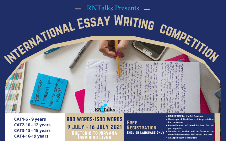 """""""The Expressionists"""" International Essay Writing Competition"""