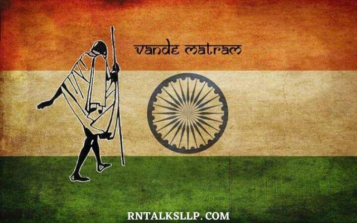 Quit India Movement Quiz With RNTalks