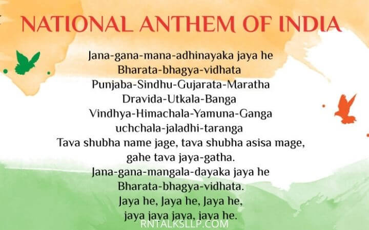 Indian Independence Day Quiz Multiple Choice Questions